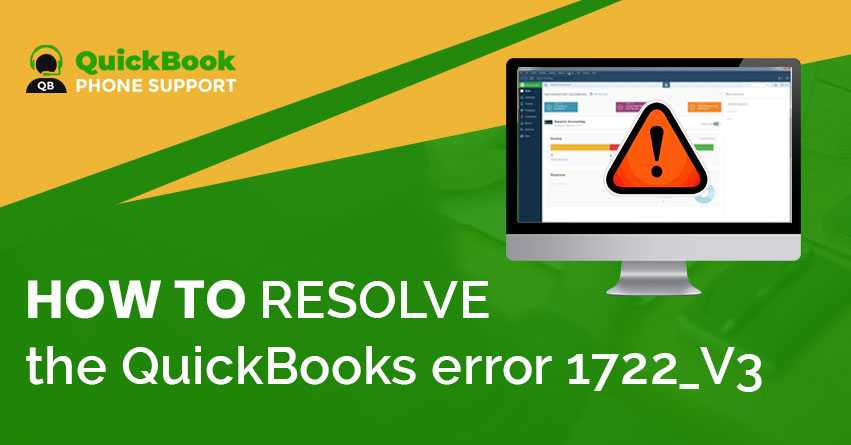 How to Fix QuickBooks Error 1722? | 1-888-660-0607