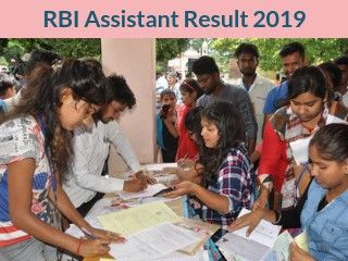 RBI Assistant Result 2019 - Check RBI Assistant Exam Result Here
