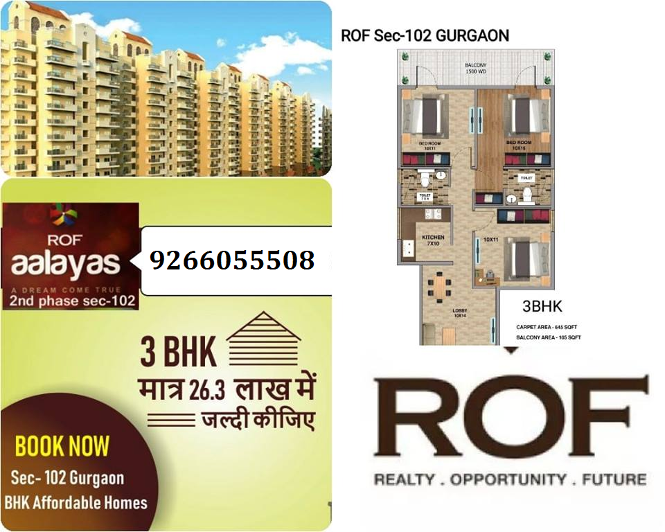 http://www.roirealtor.in/2019/04/rof-aalayas-phase-2-gurgaon.html