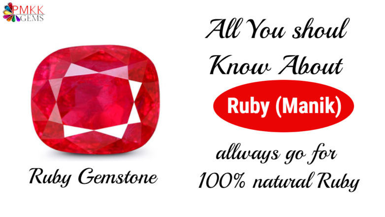 Natural Ruby Stone Wholesale Dealers Online