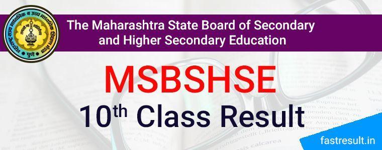 Maharashtra Board 10th Result 2019 | MSBSHSE 10th Result 2019 @Fastresult