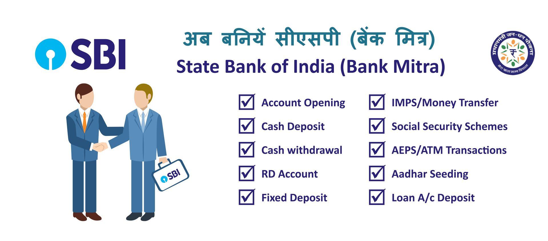 CSP Bank Mitra