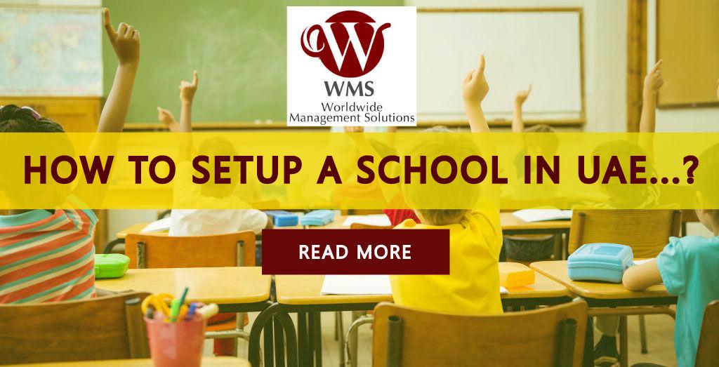 wms school setup in uae