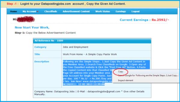 Part Time Home Job In Delhi-Limited - Postcage.Com