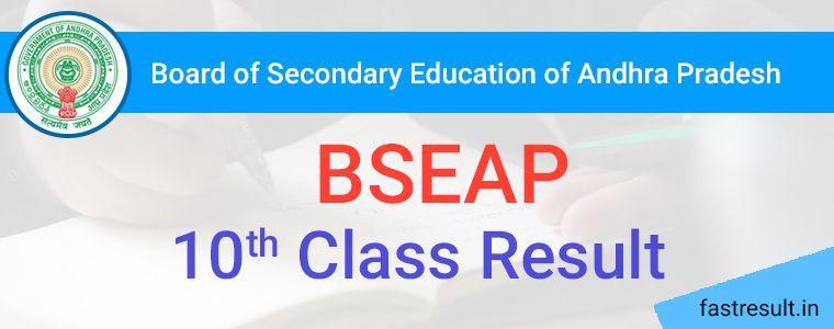 AP Board 10th Result 2019 | AP Board SSC Result 2019 @Fastresult