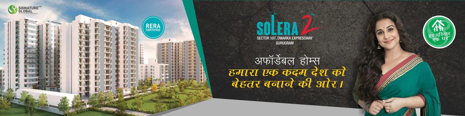 Signature Global Solera 2 Sector 107 Gurgaon - Affordable Housing Gurgaon