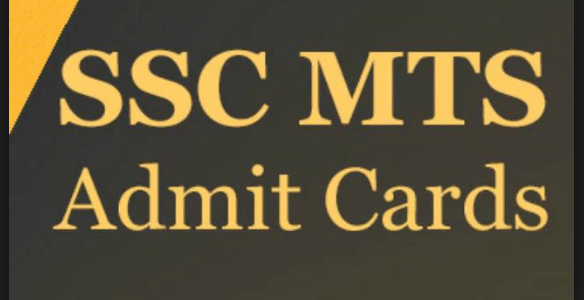 SSC MTS Admit Card 2019 Download @ ssc.nic.in - SSC Info Portal