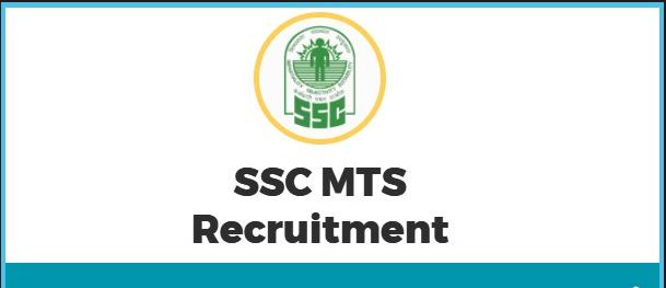 SSC MTS 2019: Notification, Vacancy, Application, Salary, Exam Date - SSC Info Portal