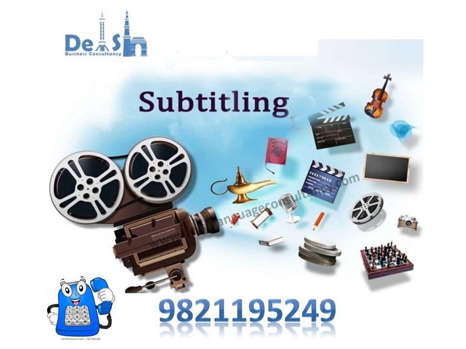 Subtitling Translation Services Provider Company in Delhi - 9999933921