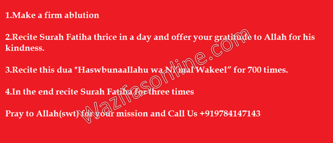 Online Wazifa Specialist   Wazifa For Success in Exam. Life, Business, Everything
