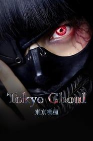 Tokyo Ghoul (2017) - Nonton Movie QQCinema21 - Nonton Movie QQCinema21