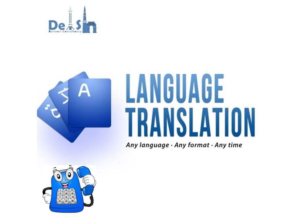 Document Translation Services in Delhi
