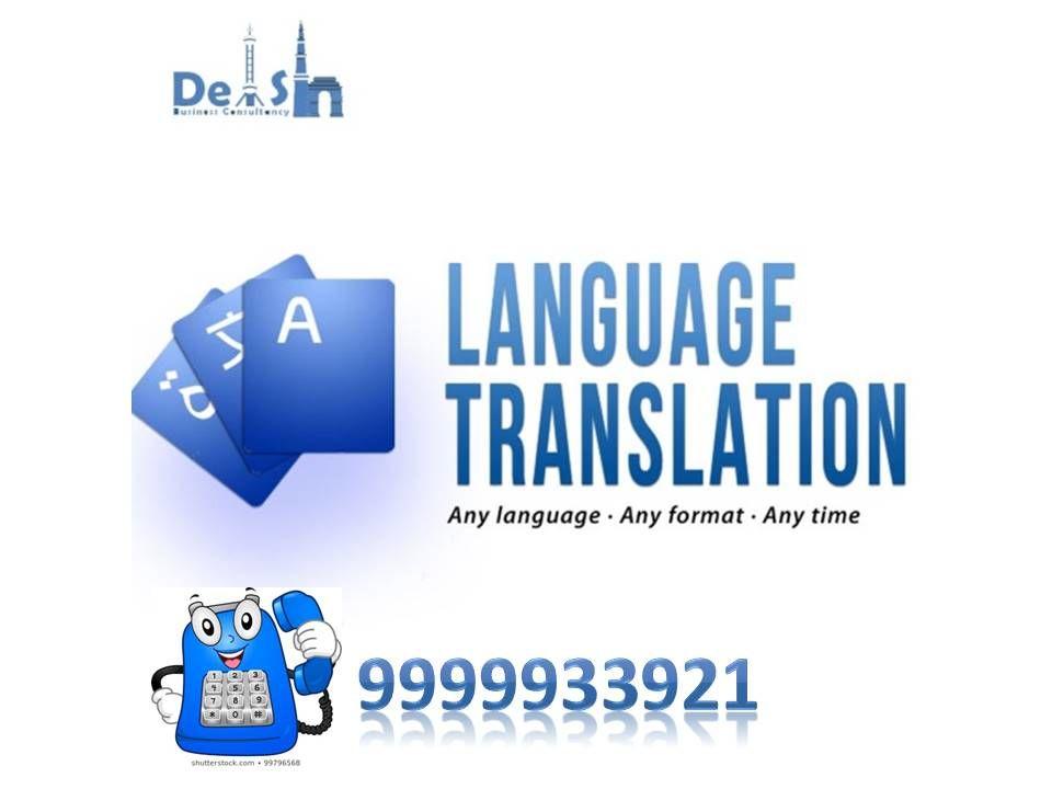 Translation company in Delhi - Call 9999933921