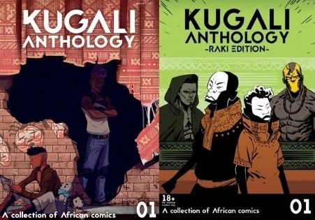 Horror Literature & Fiction | Science Fiction Anthologies | Kugali Anthology