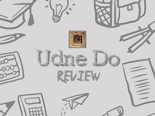 Udne Do: Short Film Review   Webfare .live