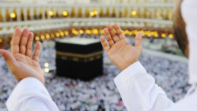Facilities that you can get in Every Umrah Package from Pakistan