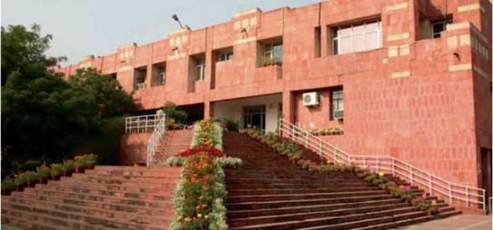 JNU releases application forms for JNUEE to be conducted by NTA