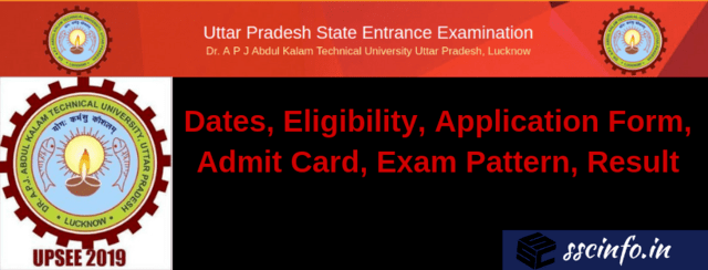 UPSEE 2019 Admit Card, Exam Dates, Exam Pattern - Check Here