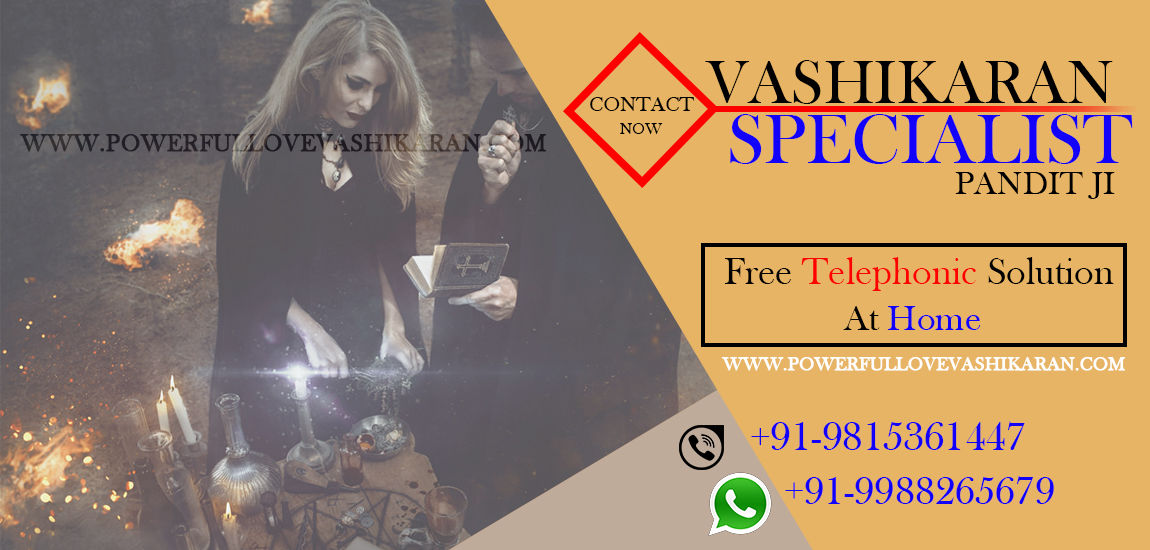 vashikaran specialist baba ji can help you in different different problem