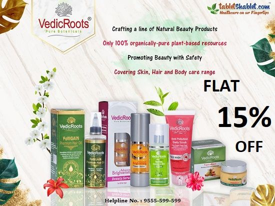 VedicRoots Products