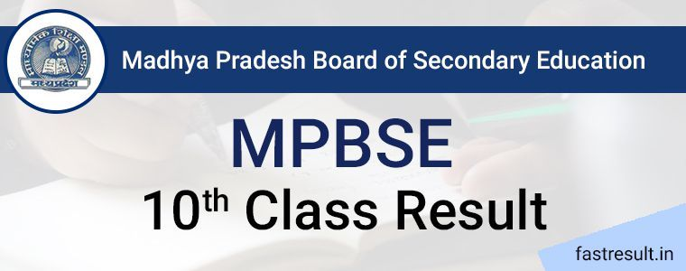 MP Board 10th Result 2019 | MPBSE 10th Result 2019 @Fastresult