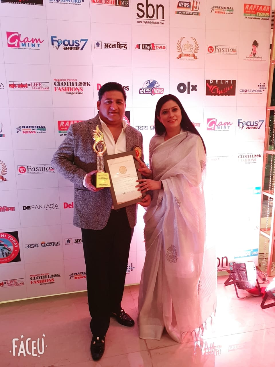 "De Fantasia Organizes ""The Game Changers Business Award 2019"" Win By Vikas Sharma - Best Investment Property In India"