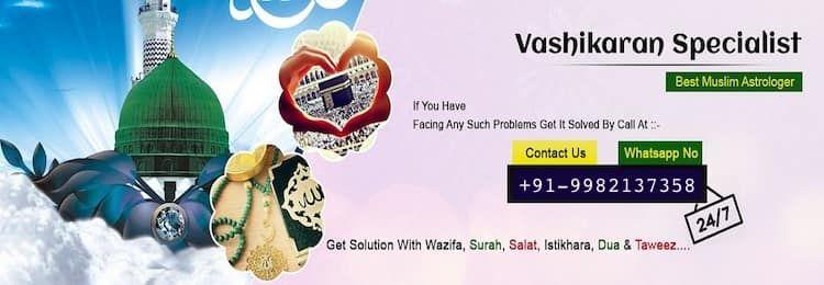 Online Vashikaran Spcialist Maulana Ji +91-9982137358