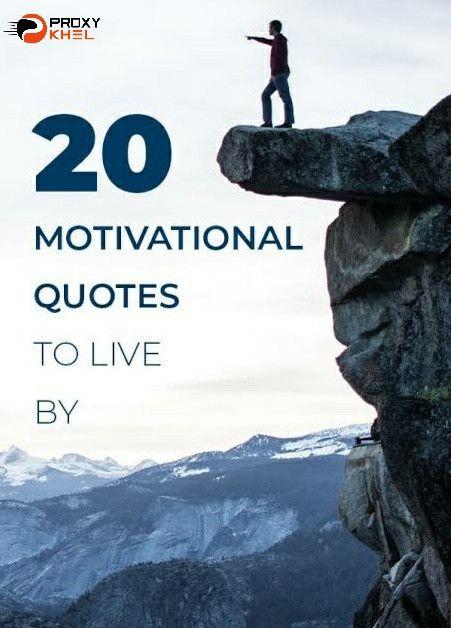 Top 20 Motivational Sports Quotes | ProxyKhel | Fantasy Cricket