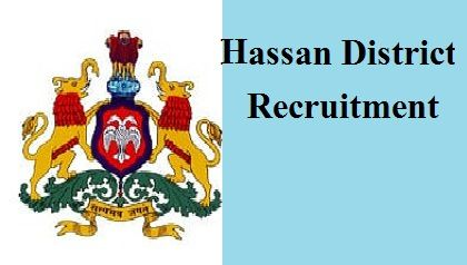 Hassan District Recruitment for 61 Village Accountant Officer Posts