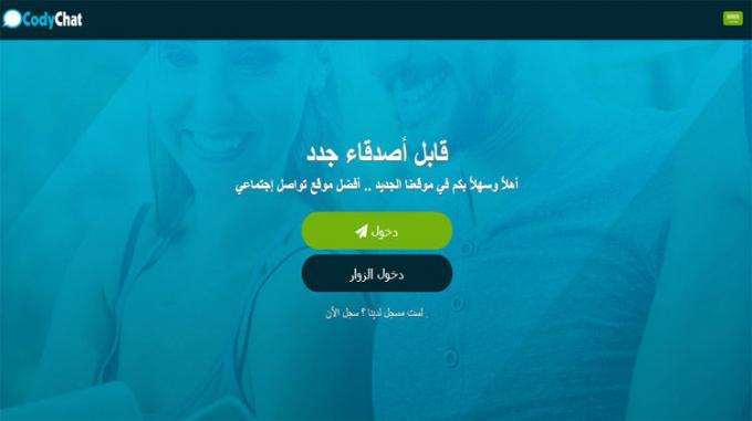 شات العرب | شات عربي | دردشة عربية مجانية بدون تسجيل دخول