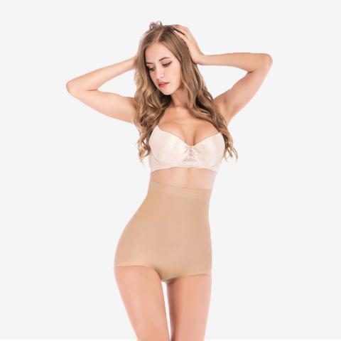 Bum Boosting Pants Tummy Control Seamless Panty | Sayfutclothing