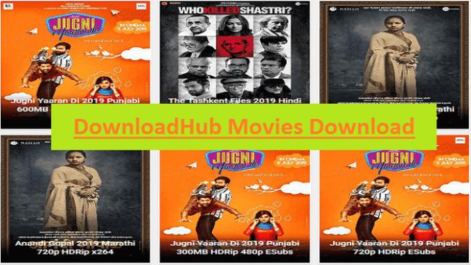 DownloadHub 2020 - Bollywood, Marathi, Hindi, Punjabi Movies Download