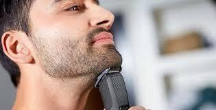 Beard Trimmer As A Gift For That Special