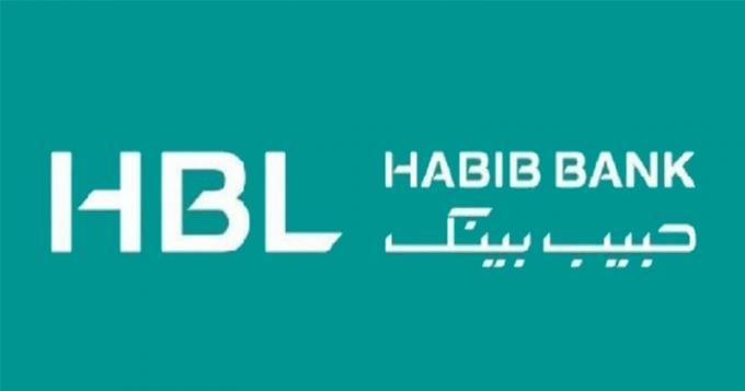 HBL Helpline Number - Head Office Karachi Contact Number