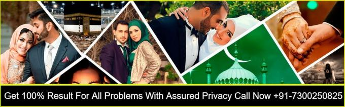 Free Vashikaran For Love Marriage - Famous Free Astrologer In india