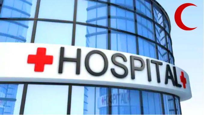 Rehman Medical Institute Peshawar Contact Number, Address