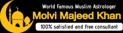 Love Solution Molvi Baba Ji in Italy - +91-6375750943 Molvi Majeed Khan