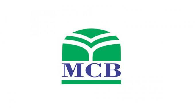 MCB Helpline Number - Head Office Karachi Contact Number