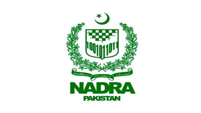 Nadra Helpline Number - Head Office Islamabad Contact Number