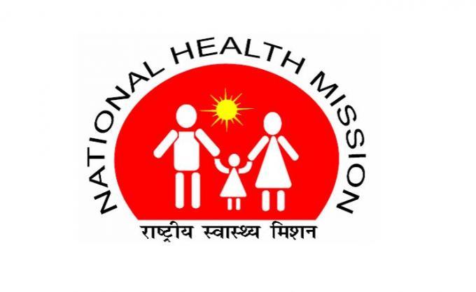 NHM Pune Bharti 2021   Arogya Vibhag Pune Bharti 2021   Exam Date, Application Form, Apply Online For 105 Posts