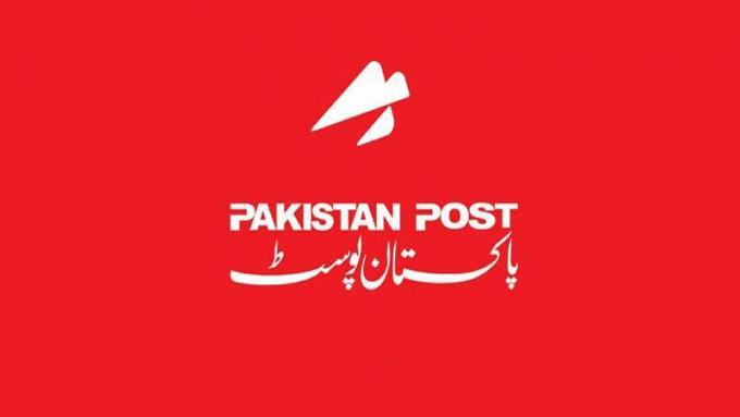 Pakistan Post Helpline Number - Head Office Islamabad