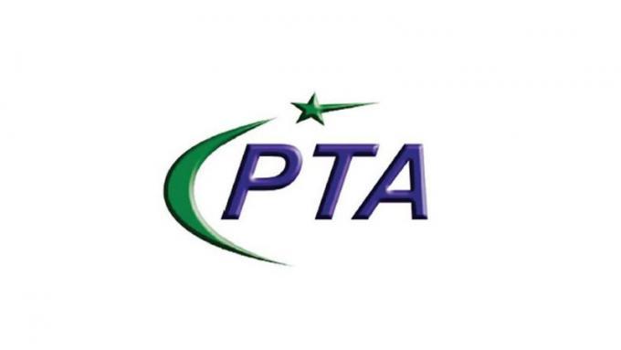 PTA Helpline Number - Head Office Islamabad Phone Number