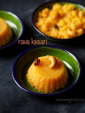 Rava Kesari Recipe | How to make Kesari Recipe