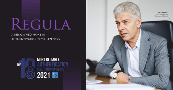 Regula: A Renowned name in Authentication Tech Industry
