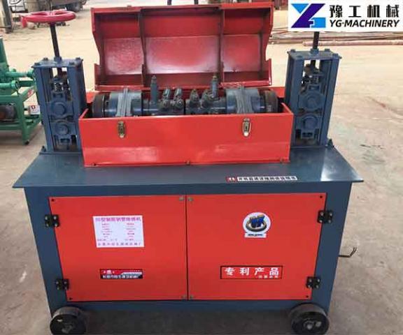Rebar Derusting Machine for Sale, Rebar Rust Remover Machine