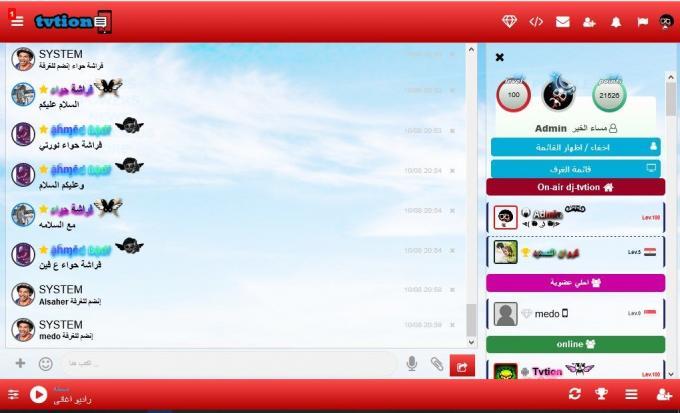 صورة لقطة من شات تلفزيوشان عبر سطح المكتب