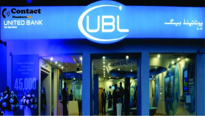United Bank Limited - UBL Airport Karachi Branch Code