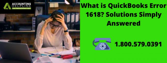 QuickBooks Error code 1618