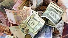 الصفا الإقتصادي | بوابة الصفا