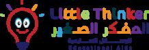 The Best Online Shop for Babies in UAE / Online Shop for Babies / The Top Online Baby Shop in UAE
